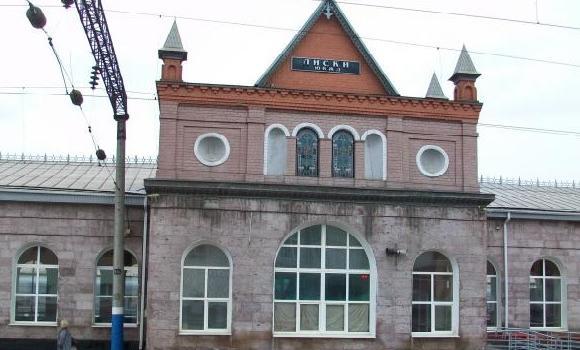 ЖД Вокзал ЖД вокзал Лиски
